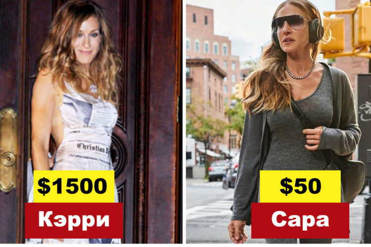 Как Сара Джессика Паркер прошла путь от нищенки до иконы стиля, и почему в жизни она круче, чем Кэрри Брэдшоу